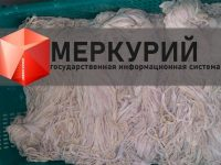 В Смоленской области с помощью системы «Меркурий» выявлена и пресечена деятельность «фантомной» площадки