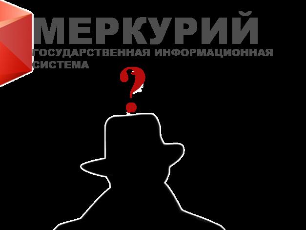 В Брянской области при мониторинге ФГИС «Меркурий» Управлением Россельхознадзора обнаружено и заблокировано 29 фантомных площадок